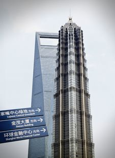 Free Jin Mao Tower & Shanghai World Financial Center Stock Photography - 20746252