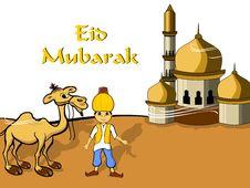 Vector Illustration For Eid Mubarak Celebration Stock Photography