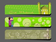 Free Vector Set Of Eid Mubarak Headers Royalty Free Stock Photos - 20787298