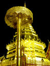 Free Big Gold Umbrella For Pagoda Stock Photos - 20823283