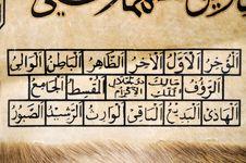 Free Islamic Calligraphy Royalty Free Stock Photo - 20821335