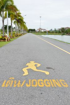 Free Street For Jogging Royalty Free Stock Photo - 20823495