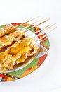 Free Sweet Hot Banana Royalty Free Stock Images - 20836449