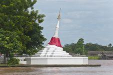 Free Inclining Pagoda Royalty Free Stock Images - 20848719