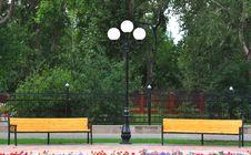Public City Park Stock Images