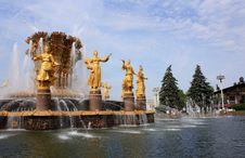 Fountain Friendship Of Nation Stock Photos