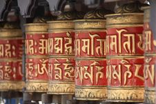 Free Buddhist Prayer Wheels Stock Images - 20874414