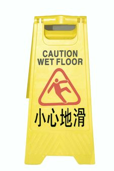 Free Caution, Wet Floor Stock Photo - 20882330
