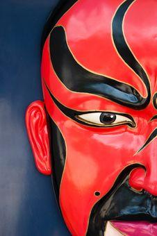 Free Chinese Mask Stock Photo - 20898710