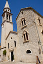 Free Sveti Ivan Church - Budva Stock Photos - 20909503