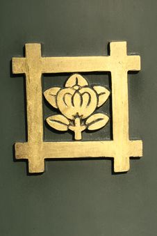Free Lotus Buddhism Stock Photography - 20914382