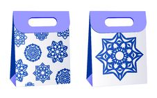 Free Gift Packaging Stock Photos - 20915793