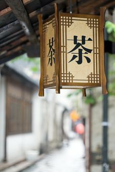 Free Chinese Lamp Stock Photography - 20964822