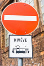 Free Do Not Cross Sign Royalty Free Stock Photo - 20977905
