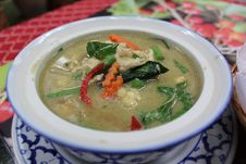 Free Green Curry Stock Photos - 20976483