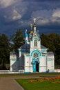 Free Orthodox Church Royalty Free Stock Photos - 20995748
