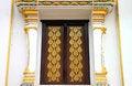 Free Front Church Door Stock Photo - 20996730