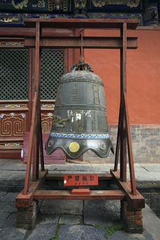 Free Temple Bell Stock Photography - 20991422