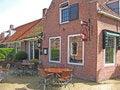 Free Dutch Terrace Royalty Free Stock Photos - 21015058