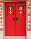 Free Traditional Chinese House Door Stock Photos - 21031503