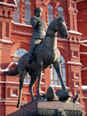 Free Zhukov Monument Near In Moscow, Russia Stock Photography - 21069222