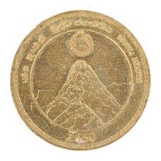Free Sri Lanka Coin Royalty Free Stock Photo - 21074585