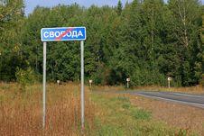 Free Road Mark Freedom Stock Photos - 21099603
