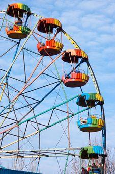 Free Colorful Joy-wheel Stock Images - 2115204