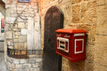 Free Damascus Letterbox Stock Photography - 21135422