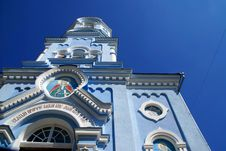 Free The Old Orthodox Church. Crimea. Ukraine Royalty Free Stock Image - 21171316