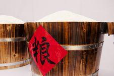 Free Rice  In  Wood Container Royalty Free Stock Photo - 21175885