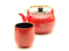 Free Chinese Teapot With Cup Stock Photo - 2128310