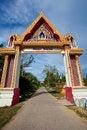 Free Temple Portal Stock Photos - 21235743