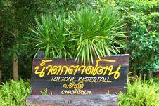 Free Tattone Waterfall Sign Stock Image - 21242811