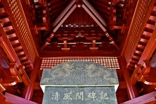 Free Inside Of Dragon Temple Stock Images - 21250194