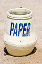 Free Paper Bin Royalty Free Stock Images - 21268139