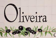 Portuguese Mosaic Azalejos Royalty Free Stock Images