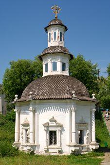 Orthodox Chapel In Sergiev Posad, Russia Stock Image