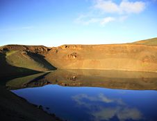 Reflection In Volcano Crater Stock Image