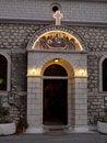 Free Entrance In Greek Church Royalty Free Stock Photos - 21321328