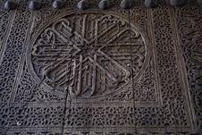 Free Uzbekistan, Ancient Door Stock Photography - 21374132
