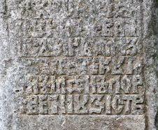 Free Fragment Of Ancient Inscriptions On The Christian Stock Images - 21427274