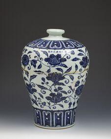 Free Ceramics Stock Images - 214478454