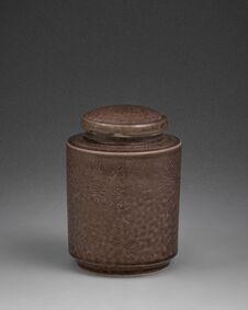 Free Ceramics Royalty Free Stock Photo - 214478465