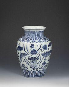Free Ceramics Stock Images - 214478564