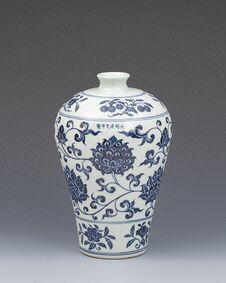 Free Ceramics Royalty Free Stock Photos - 214478738