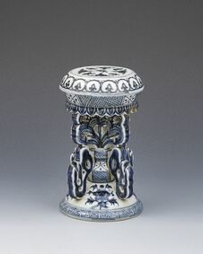 Free Ceramics Stock Photography - 214478742
