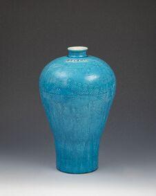 Free Ceramics Stock Photos - 214478773