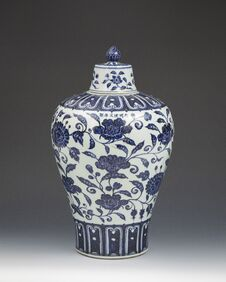 Free Ceramics Royalty Free Stock Photography - 214478837
