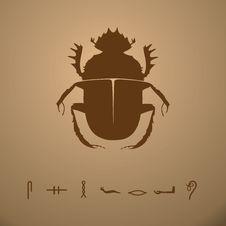 Scarab Beetle Vector Illustration Stock Photography